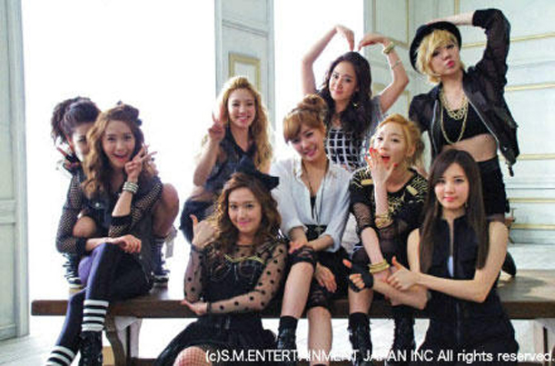 Snsd all my love is for you yoona