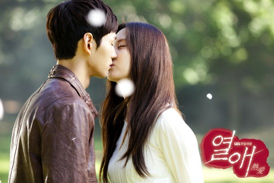Passionate Love (2013)