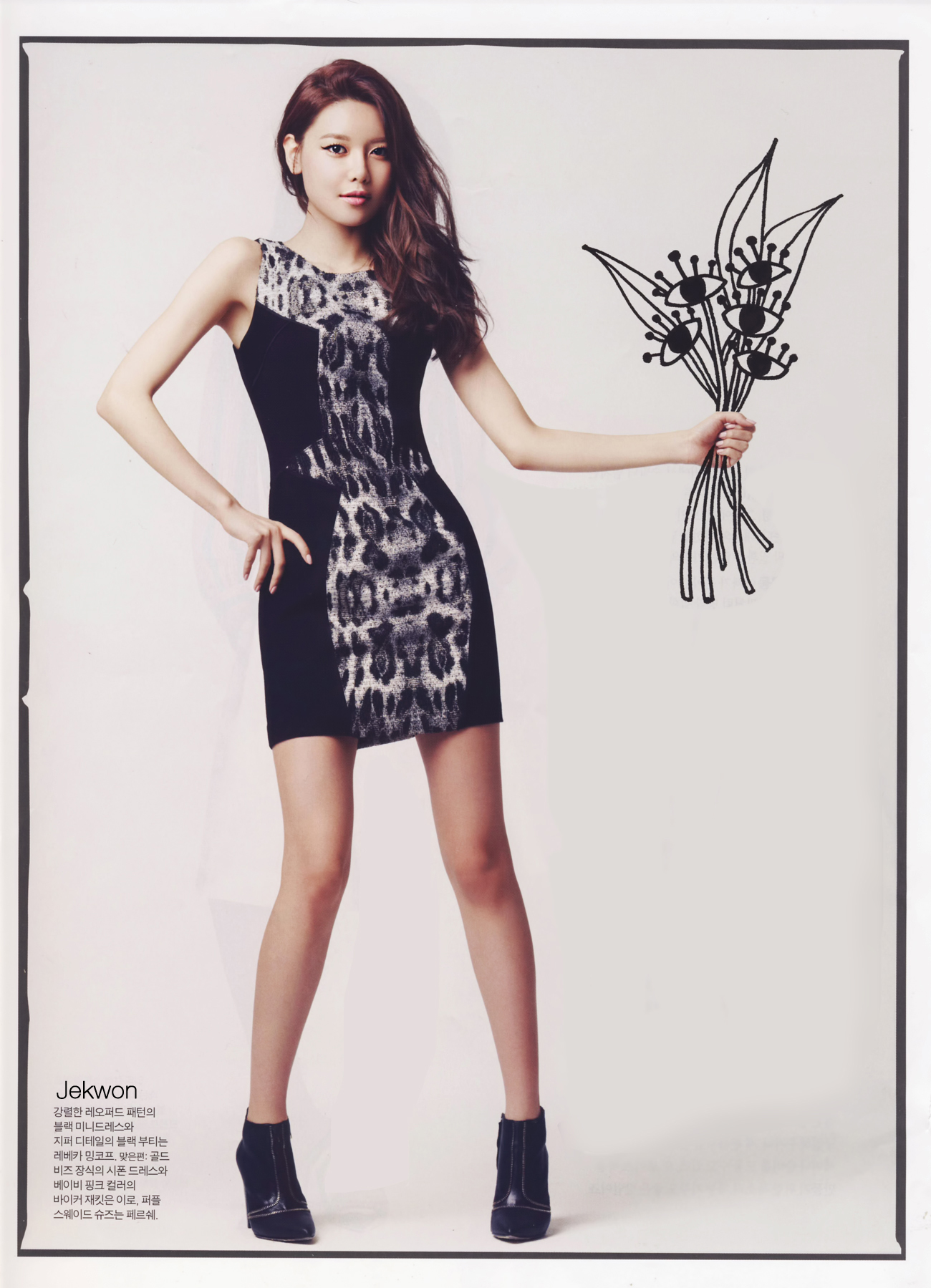 Yoona Instyle Magazine Sooyoung Snsd Instyle Magazine March