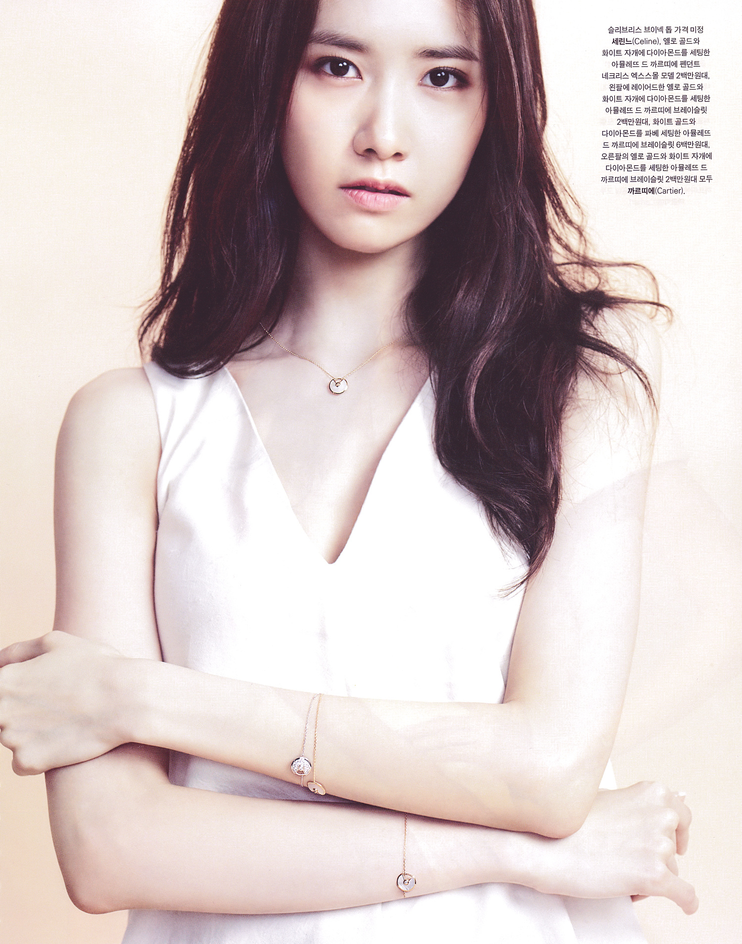 Yoona Instyle Magazine Yoona Snsd Marie Clarie Magazine April Scan By