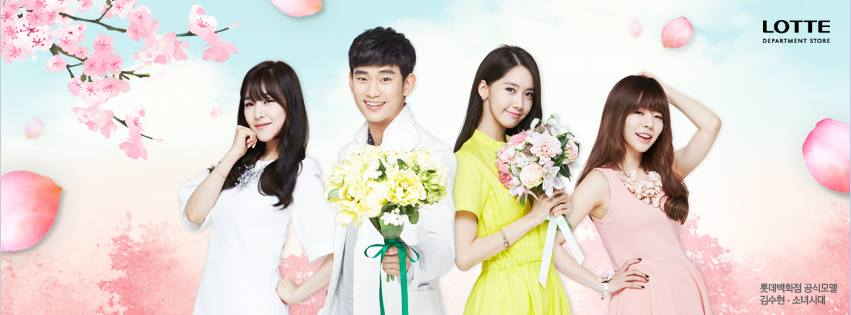 kim soo hyun and yoona dating Are they dating or not rumors have been circulating regarding the love life of miss a's favorite sweetheart, suzy, and popular korean actor kim soo hyun.
