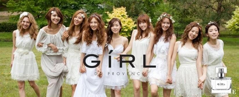 [120608] Girls' Generation (SNSD) New Picture for Twinkle & GIRL de provence CF via Vogue Taiwan Gallery [2]