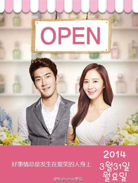 [140331] Yuri (SNSD) and Siwon (SuJu) New Picture for Mamonde CF