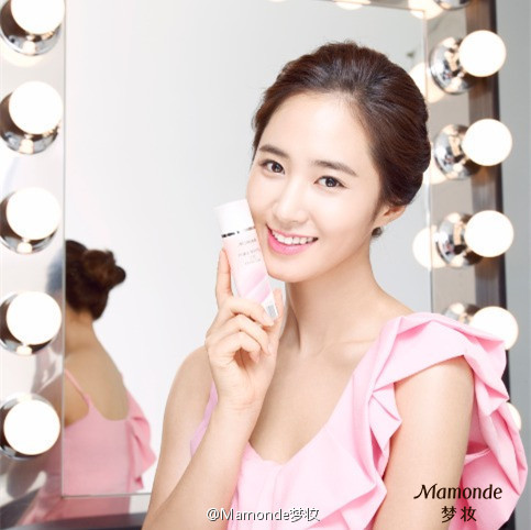 [140401] Yuri (SNSD) New Picture for Mamonde CF [1]