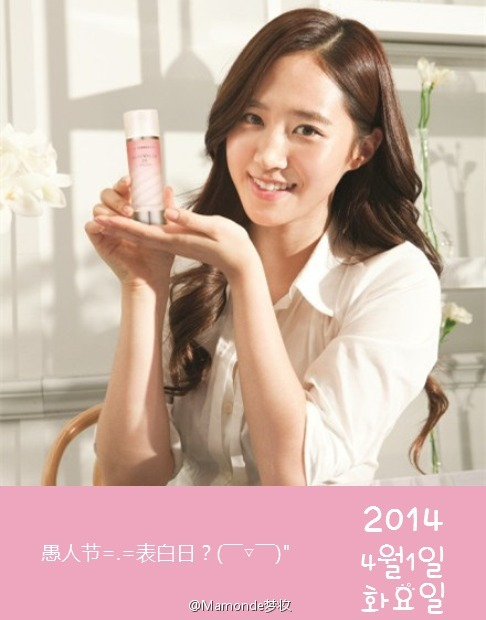 [140401] Yuri (SNSD) New Picture for Mamonde CF [2]