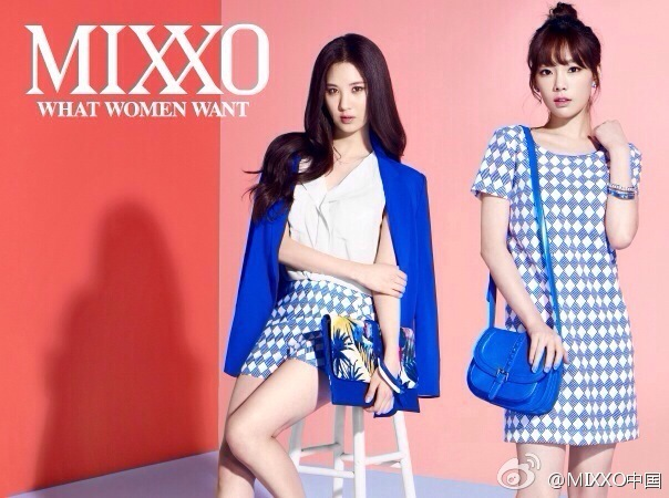 [140403] Taeyeon and Seohyun (SNSD) New Picture for Mixxo CF