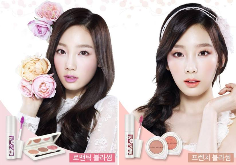 [140403] Taeyeon (SNSD) New Picture for Nature Republic CF [3]