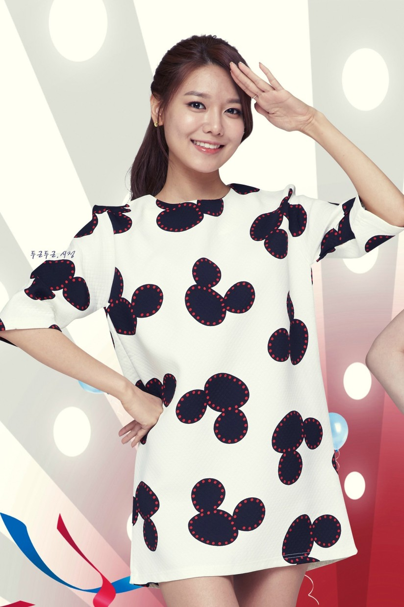[140404] Sooyoung (SNSD) New Picture for Lotte Department Store