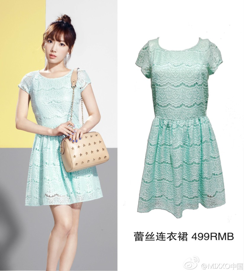 [140407] Taeyeon (SNSD) New Picture for Mixxo CF