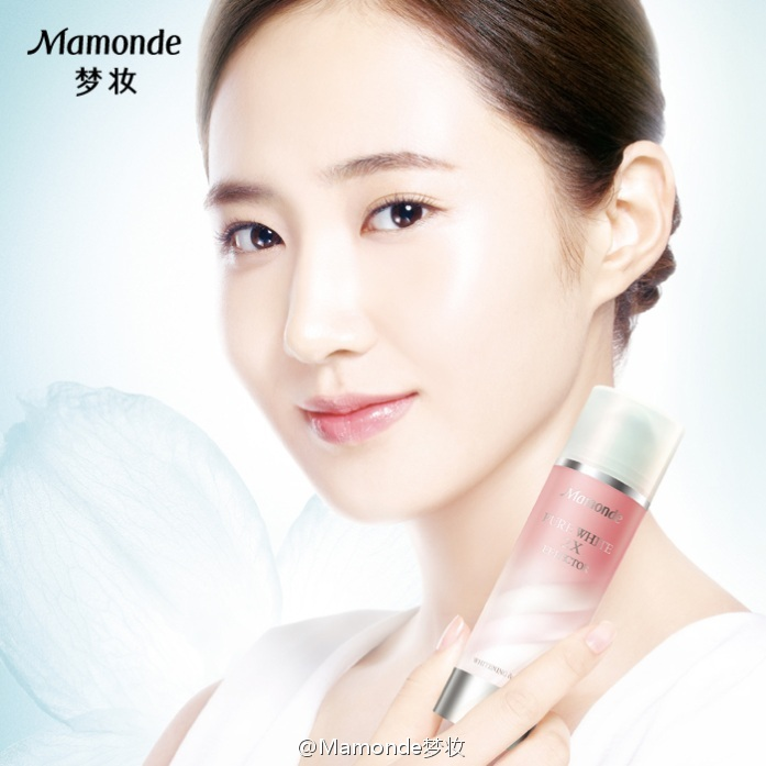 [140407] Yuri (SNSD) New Picture for Mamonde CF