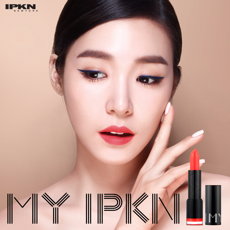 [140408] Tiffany (SNSD) New Picture for IPKN CF [3]