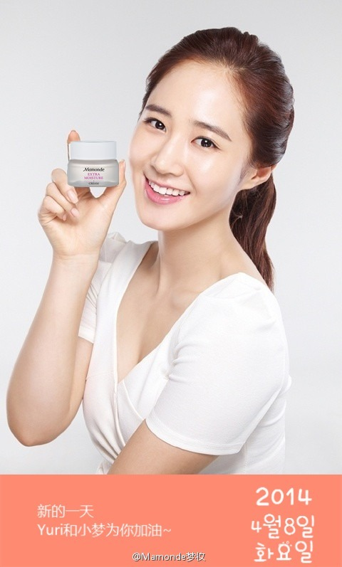 [140408] Yuri (SNSD) New Picture for Mamonde CF