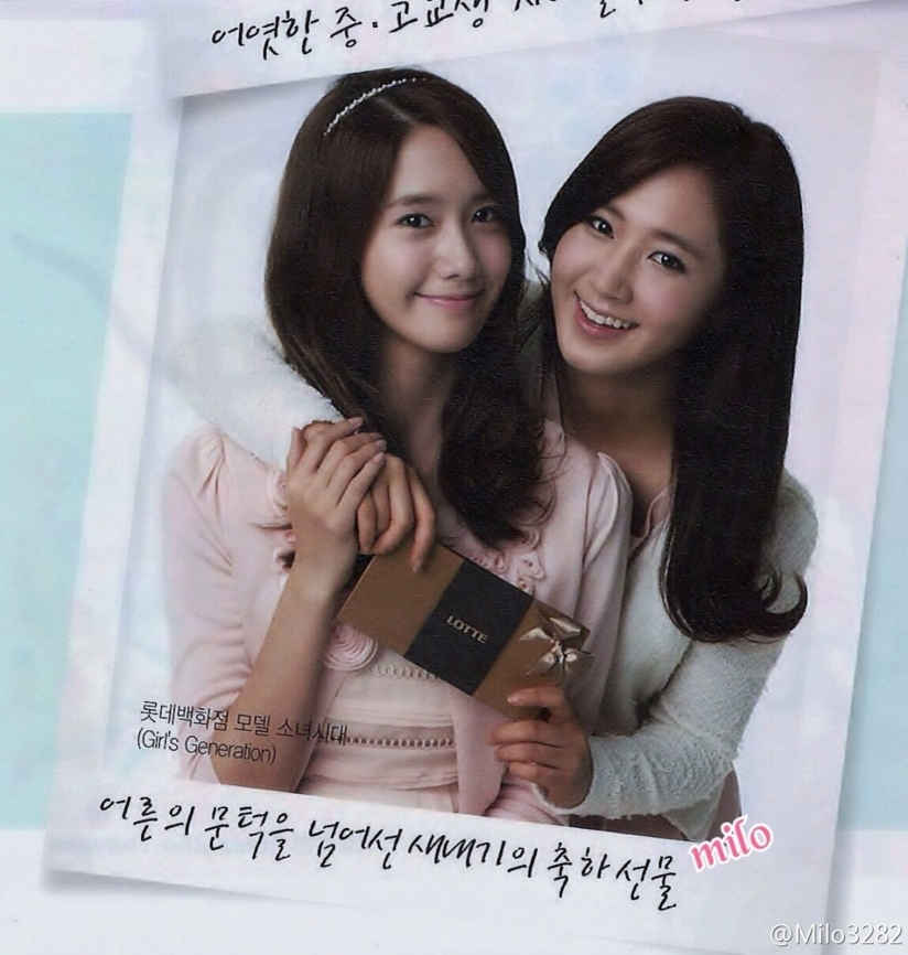 [140409] Yoona and Yuri (SNSD) New Picture for Lotte Department Store CF