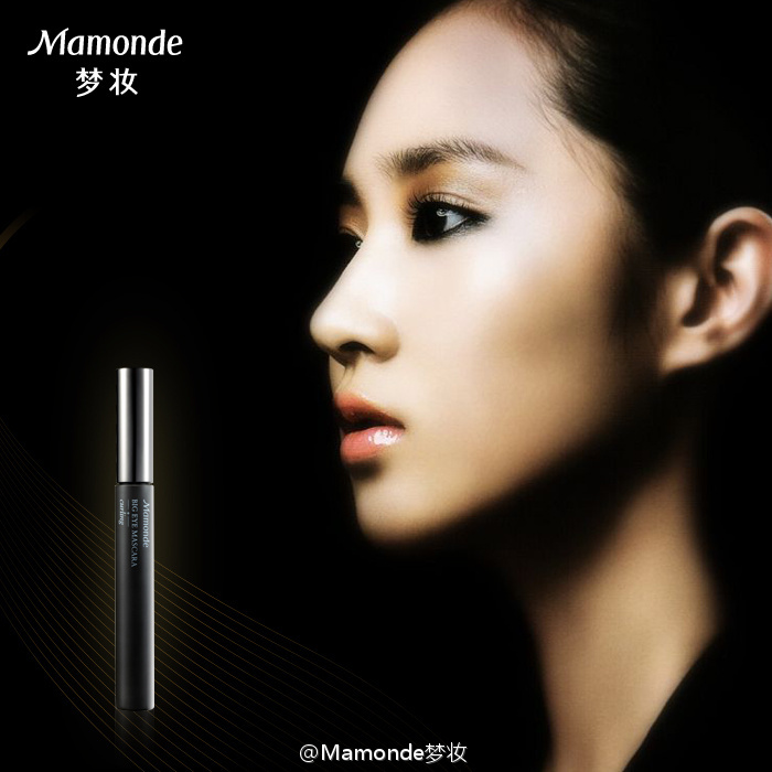 [140410] Yuri (SNSD) New Picture for Mamonde CF [2]