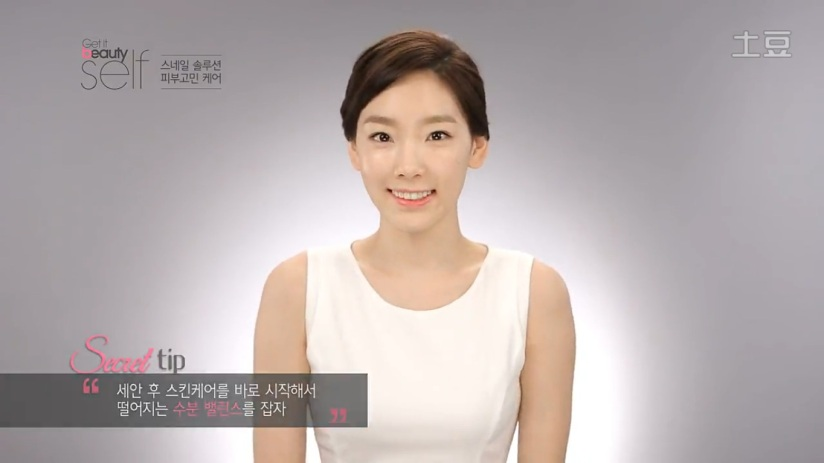 [140414] Taeyeon (SNSD) New Capture Video for Nature Republic CF