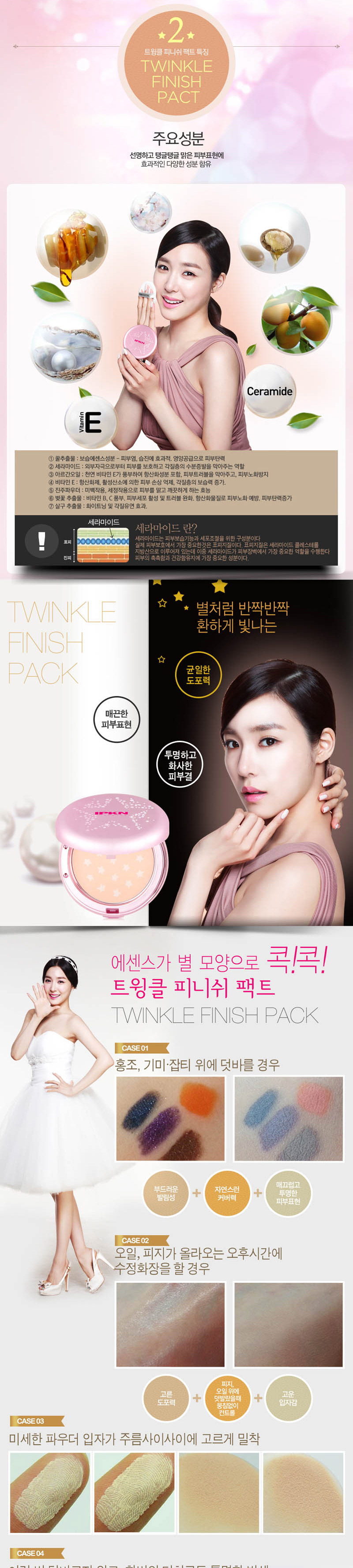 [140416] Tiffany (SNSD) New Picture for IPKN CF [3]