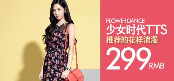 [140417] Seohyun (SNSD) New Picture for Mixxo CF [2]