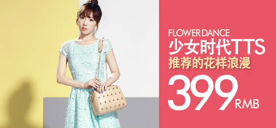 [140417] Taeyeon (SNSD) New Picture for Mixxo CF [2]
