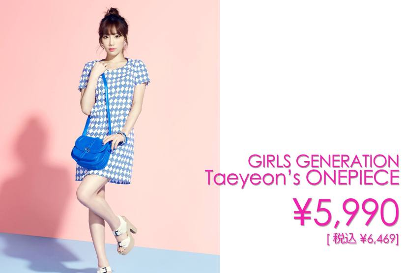 [140418] Taeyeon (SNSD) New Picture for Mixxo CF