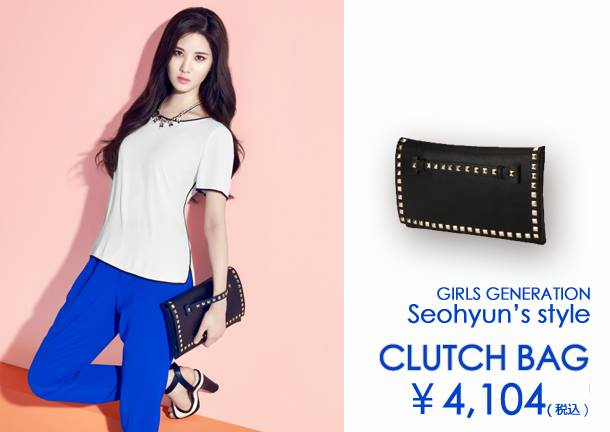 [140420] Seohyun (SNSD) New Picture for Mixxo CF [2]