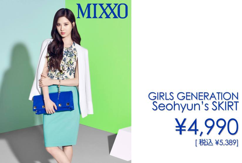 [140420] Seohyun (SNSD) New Picture for Mixxo CF [3]