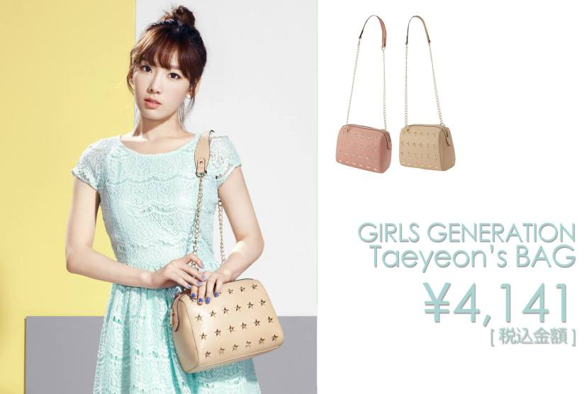 [140420] Taeyeon (SNSD) New Picture for Mixxo CF [2]