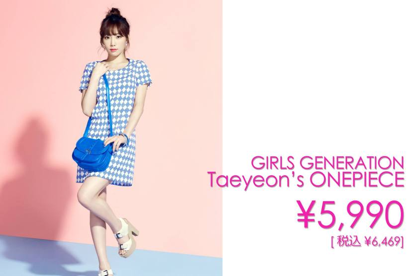 [140420] Taeyeon (SNSD) New Picture for Mixxo CF [3]