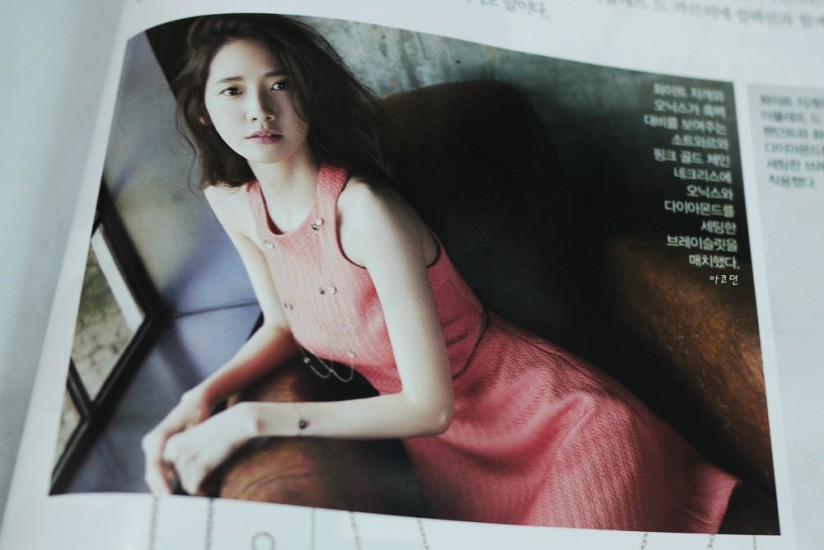 [140421] Yoona (SNSD) Preview Picture for InStyle Magazine May Issue [2]