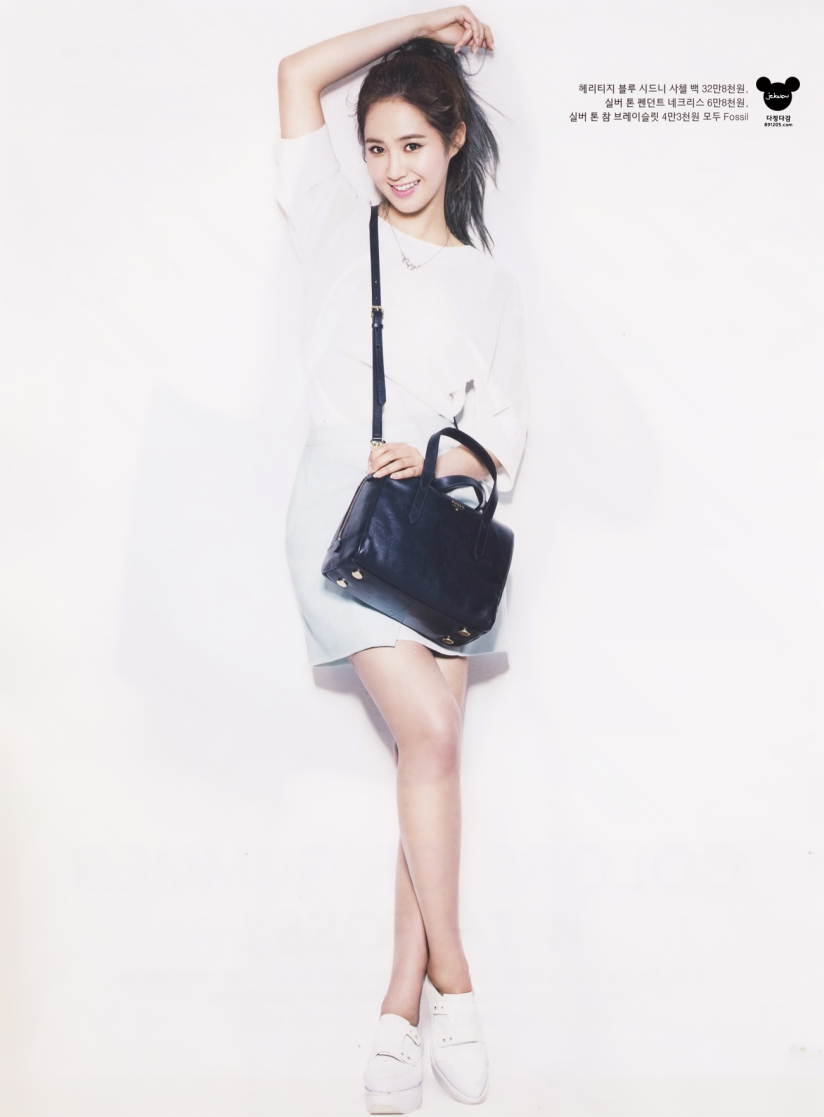 [140421] Yuri (SNSD) @ InStyle Magazine May Issue (Scan) by 891205.com [1]