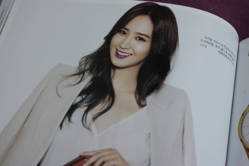 [140421] Yuri (SNSD) Preview Picture for InStyle Magazine May Issue [4]