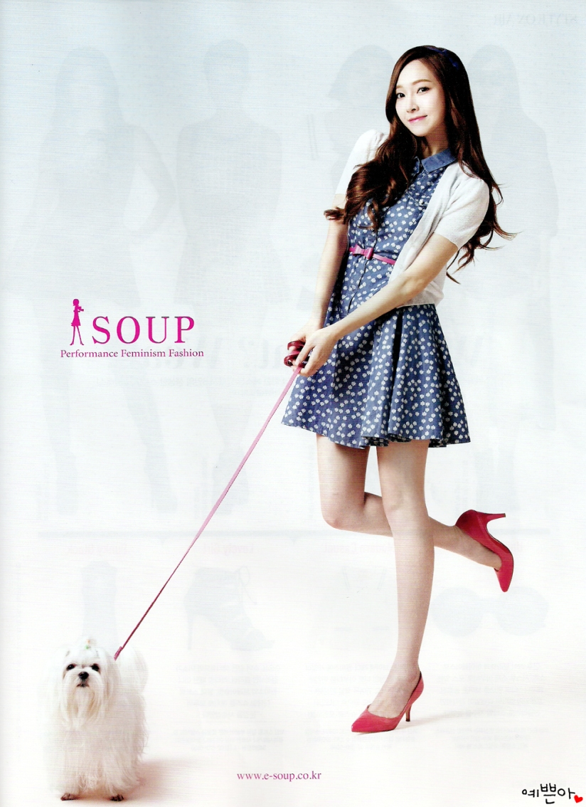 [140422] Jessica (SNSD) New Picture for SOUP CF @ CeCi Magazine May Issue (Scan) by 예쁜아 [1]