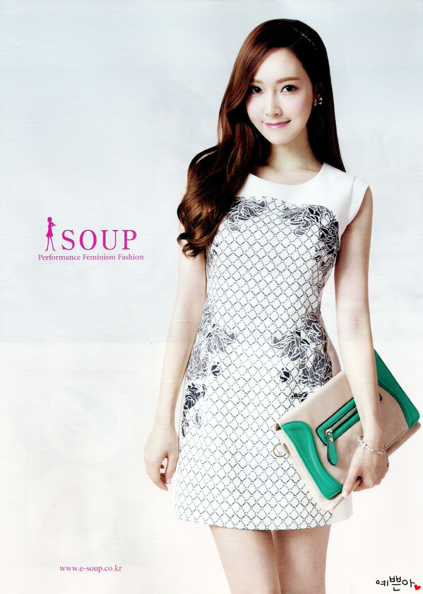 [140422] Jessica (SNSD) New Picture for SOUP CF @ CeCi Magazine May Issue (Scan) by 예쁜아 [2]