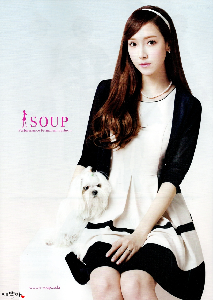 [140422] Jessica (SNSD) New Picture for SOUP CF @ CeCi Magazine May Issue (Scan) by 예쁜아 [3]