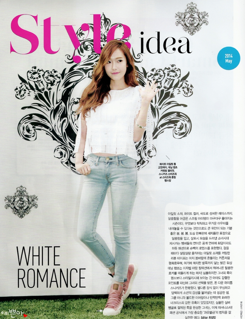 [140422] Jessica (SNSD) New Picture for SOUP CF @ CeCi Magazine May Issue (Scan) by 예쁜아 [4]
