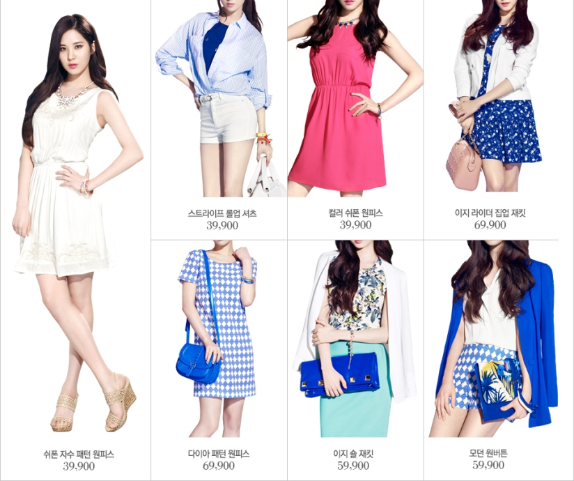 [140429] Seohyun (SNSD) New Picture for Mixxo CF [2]
