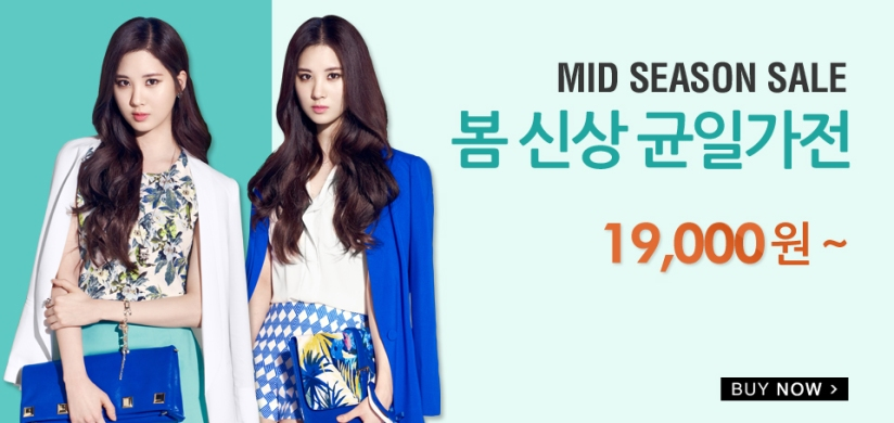 [140429] Seohyun (SNSD) New Picture for Mixxo CF