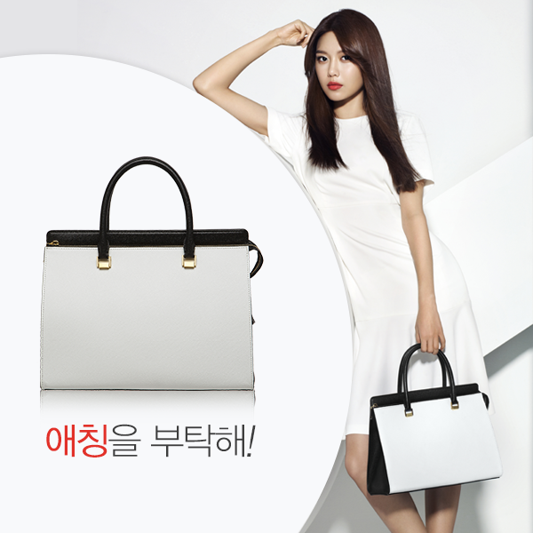 [140429] Sooyoung (SNSD) New Picture for Double M CF