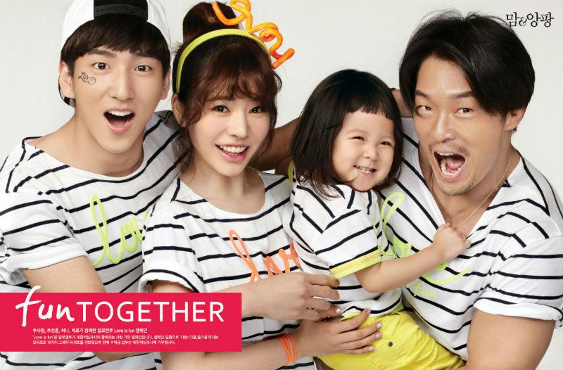 [140429] Sunny (SNSD) New Picture for allo&lugh CF [2]