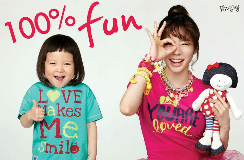 [140429] Sunny (SNSD) New Picture for allo&lugh CF [3]