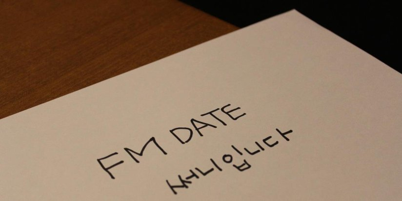 [140506] New Banner Picture for FM Date