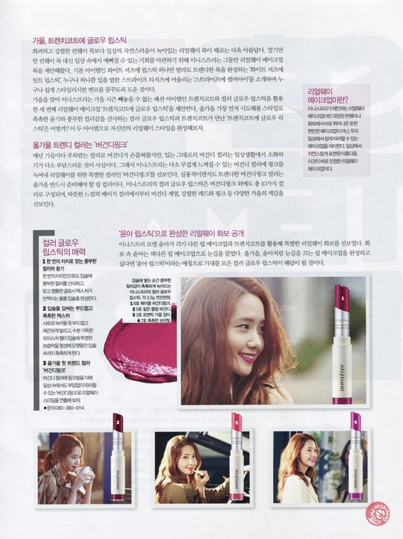 [140506] Yoona (SNSD) New Picture for Innisfree CF (Scan) by GGPM [2]
