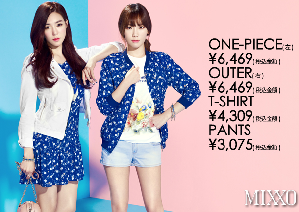 [140508] TaeTiSeo (SNSD) New Picture for Mixxo CF [1]