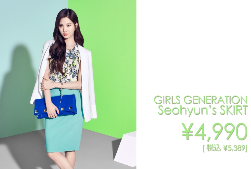 [140508] TaeTiSeo (SNSD) New Picture for Mixxo CF [11]