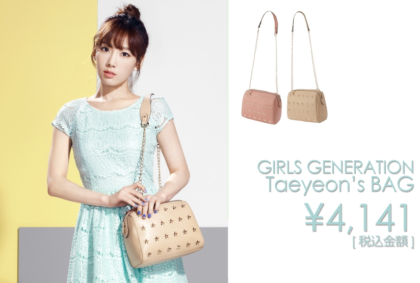 [140508] TaeTiSeo (SNSD) New Picture for Mixxo CF [12]