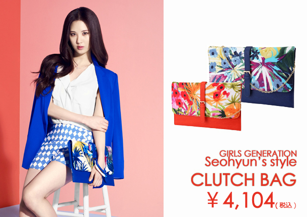 [140508] TaeTiSeo (SNSD) New Picture for Mixxo CF [13]