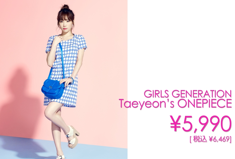 [140508] TaeTiSeo (SNSD) New Picture for Mixxo CF [14]