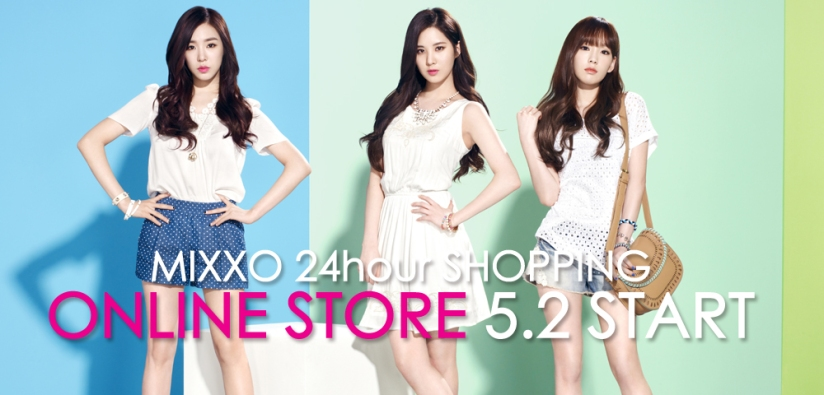 [140508] TaeTiSeo (SNSD) New Picture for Mixxo CF [15]