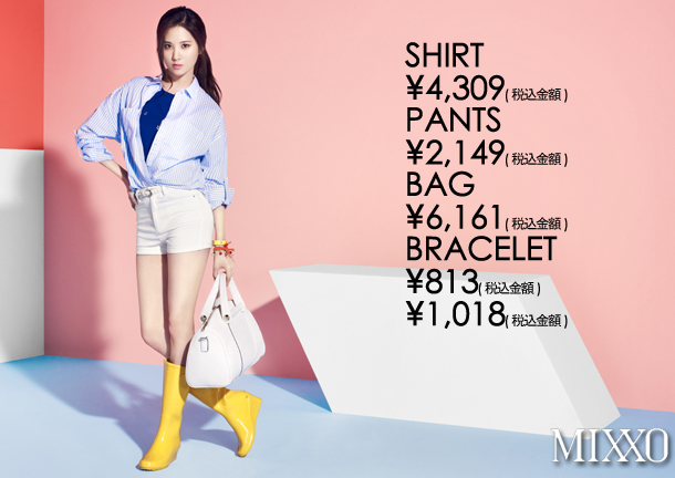 [140508] TaeTiSeo (SNSD) New Picture for Mixxo CF [2]