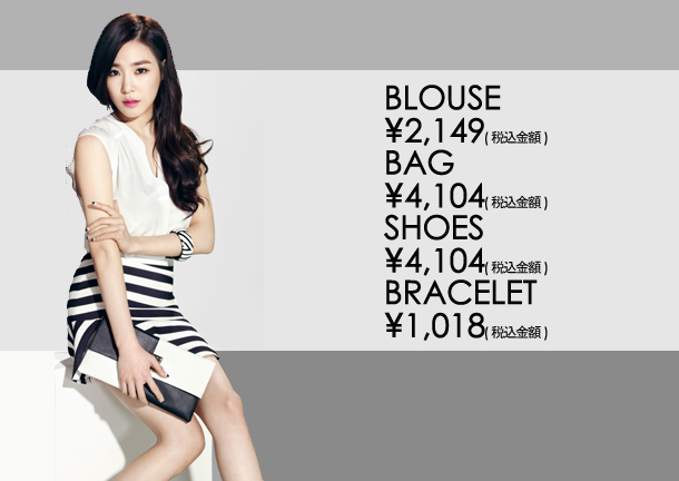 [140508] TaeTiSeo (SNSD) New Picture for Mixxo CF [3]