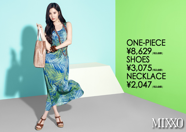[140508] TaeTiSeo (SNSD) New Picture for Mixxo CF [4]